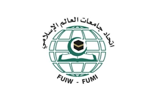 اتحادیه دانشگاه های جهان اسلام (FUIW)