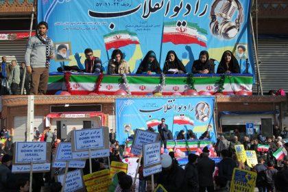 شور و نشاطی متفاوت در راهپیمایی ۲۲ بهمن امسال