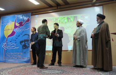 آیین تجلیل از استادان برگزیده آموزشی دانشگاه دامغان برگزار شد