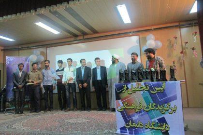 از برگزیدگان فرهنگی دانشگاه تقدیر شد