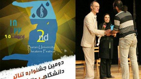 دومین دوره جشنواره تئاتر دانشگاه دامغان برگزار شد.