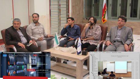 افتتاح مرکز داده و محاسبات دانشگاه