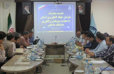 نشست مشترک معاونت پژوهش و فناوری دانشگاه با سازمان جهاد