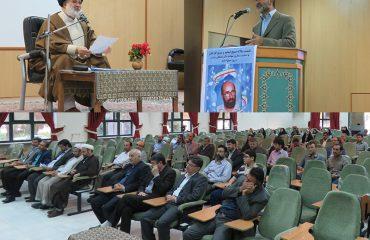نشست سالانه بسیج اساتید و کارکنان دانشگاه دامغان برگزار شد