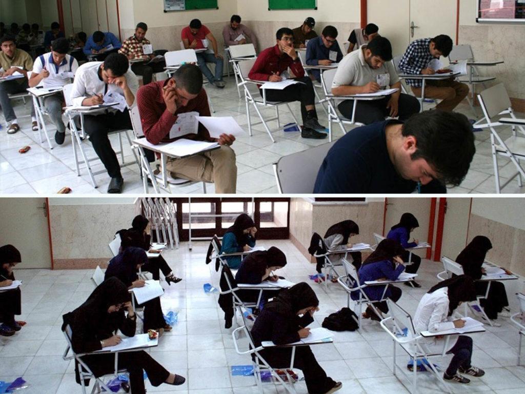 رقابت ۱۲۴۷ داوطلب برای نشستن بر صندلی دانشگاه ها در دامغان آغاز شد