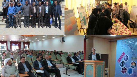 دومین همایش ملی علوم محاسباتی برگزار شد