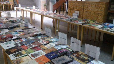 نمایشگاه تازه های کتاب در کتابخانه مرکزی دانشگاه برگزار شد