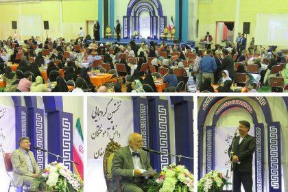 نخستین گردهمایی بزرگ دانش آموختگان دانشگاه دامغان برگزار شد