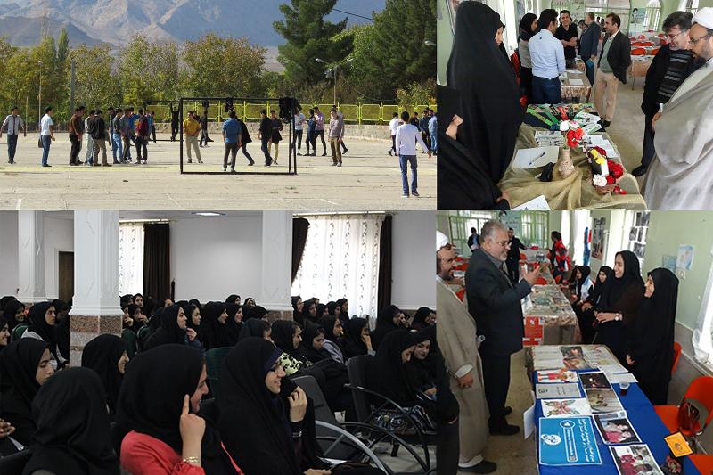 اردوی معارفه دانشجویان ورودی جدید برگزار شد