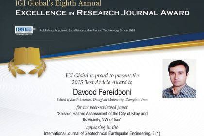 انتخاب مقاله عضو هیأت علمی دانشگاه دامغان به عنوان بهترین
