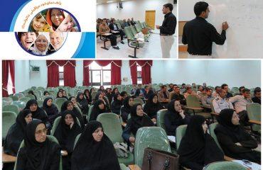 اولین جلسه دوره آموزشی راهنمای سفیران سلامت-زیج خودمراقبتی-در دانشگاه دامغان