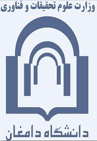 خبرنامه دانشگاه دامغان