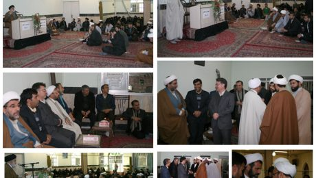 مراسم گرامیداشت روز وحدت حوزه و دانشگاه در دامغان