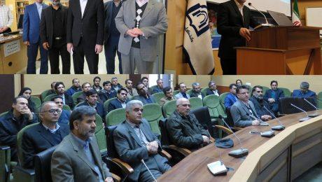جلسه سخنرانی معاون امور دولت مجلس و استان های وزارت