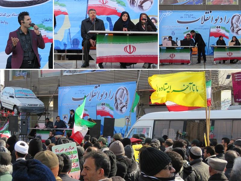 برنامه رادیو انقلاب دانشگاه دامغان در راهپیمایی ۲۲ بهمن امسال اجرا شد