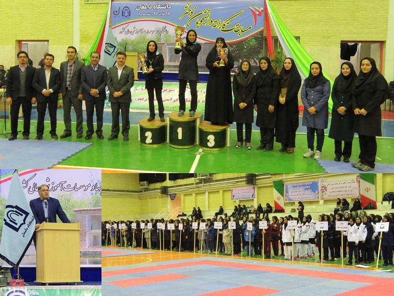 مسابقات کاراته دانشجویان دختر دانشگاه ها و موسسات آموزش عالی کشور در دانشگاه دامغان برگزار شد