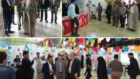 نمایشگاه لبخند فیروزه ای در دانشگاه دامغان افتتاح شد