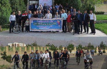 همایش دوچرخه سواری در دانشگاه دامغان برگزار شد