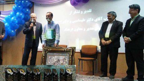 مراسم اختتامیه چهارمین جشنواره هفته فرهنگی دانشگاه دامغان