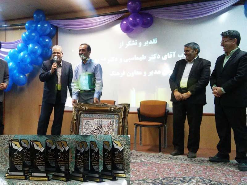 مراسم اختتامیه چهارمین جشنواره هفته فرهنگی دانشگاه دامغان برگزار شد