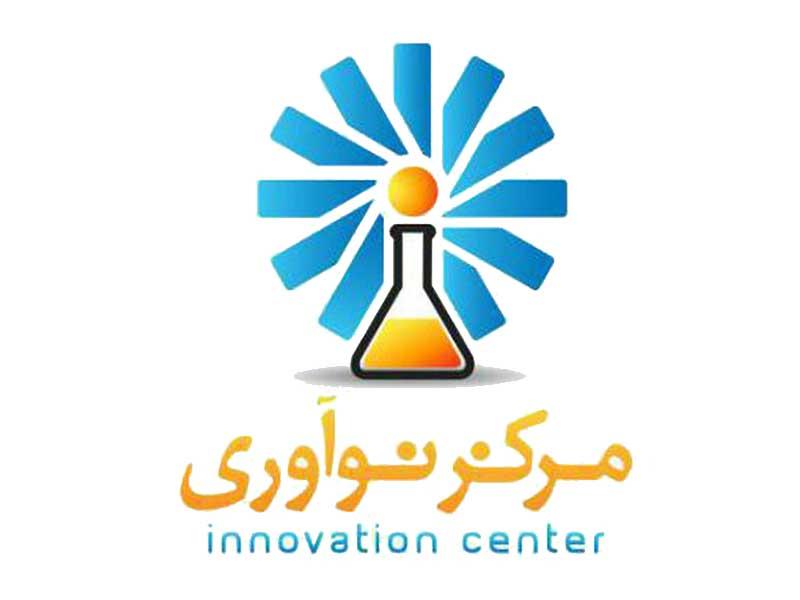 اخذ مجوز تاسیس مرکز نوآوری دانشگاه دامغان