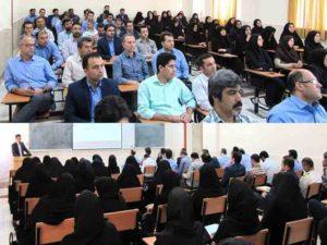 دوره آموزشی مفاهیم و کلیات دولت الکترونیک در دانشگاه دامغان برگزار شد