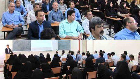 دوره آموزشی مفاهیم و کلیات دولت الکترونیک در دانشگاه دامغان