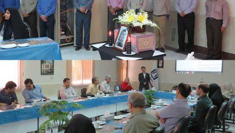 مراسم بزرگداشت پروفسور مريم ميرزاخانی در دانشگاه دامغان برگزار شد