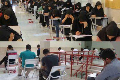 آزمون سراسری ورود به دانشگاه ها در دانشگاه دامغان