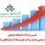کسب رتبه ۱۷ دانشگاه دامغان در رتبه بندی جدید مراکز