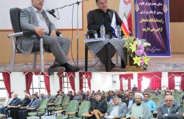 مراسم آغاز سال تحصيلي جدید در دانشگاه دامغان برگزار شد