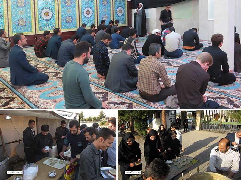 مراسم بزرگداشت اربعین حسینی و شهید مدافع حرم در دانشگاه دامغان برگزار شد