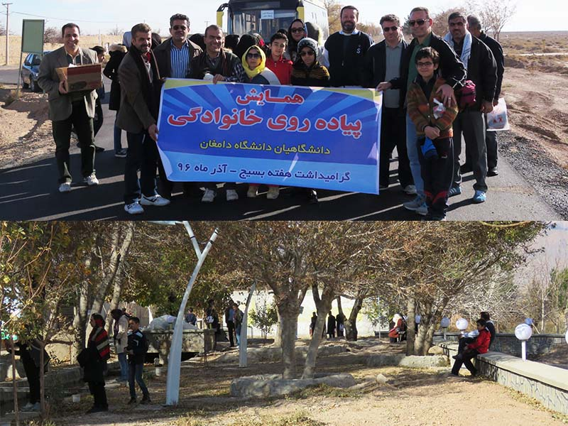 به مناسبت گرامیداشت هفته بسیج اردوی پیاده روی خانوادگی دانشگاهیان دانشگاه دامغان برگزار شد
