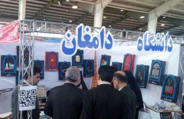 حضور دانشگاه دامغان در دهمين جشنواره ملي حرکت