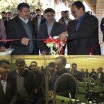 كارگاه ماشين ابزار و آزمايشگاه ترموديناميك دانشگاه دامغان افتتاح شد
