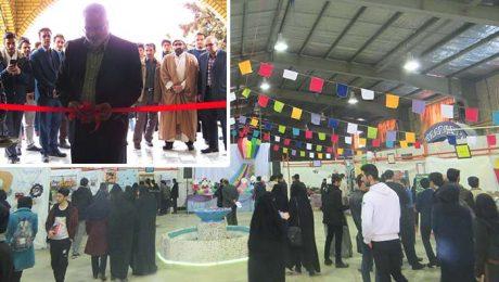 افتتاح هفتمين بازارچه خيريه بوي عيد در دانشگاه دامغان