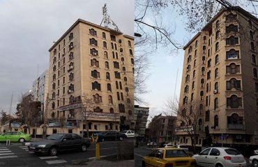آگهی مزایده عمومی فروش یک باب آپارتمان دانشگاه دامغان (دفتر مرکزی تهران)