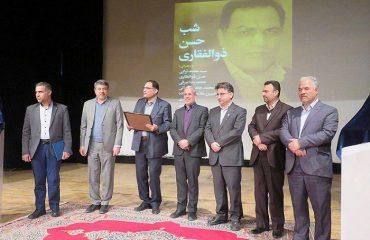 مراسم بزرگداشت دکتر حسن ذوالفقاري با همکاري دانشگاه دامغان برگزار شد.