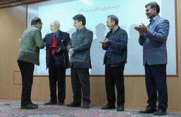 برندگان بورس تحصيلي مدير عالمي و بانو مشخص شدند