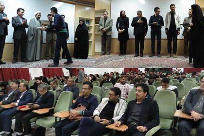 مراسم اختتاميه اولين جشنواره نشريات قلم در دانشگاه دامغان برگزار شد