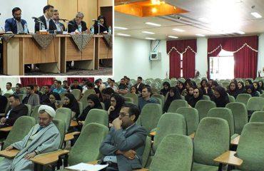 دوازدهمين پيش همايش عدالت ترميمي در دانشگاه دامغان برگزار شد