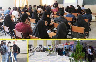 همايش نور در دانشگاه دامغان برگزار شد
