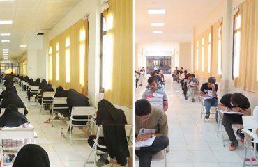 آزمون سراسري ورود به دانشگاه ها در دانشگاه دامغان برگزار گرديد