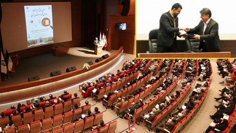 دهمين همايش گراميداشت روز ملي آمار و برنامه ريزي در دانشگاه دامغان برگزار شد