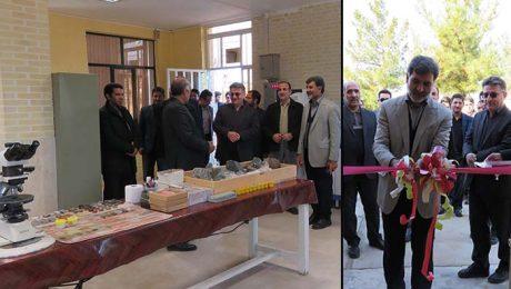 کارگاه گوهرتراشي دانشگاه دامغان افتتاح شد