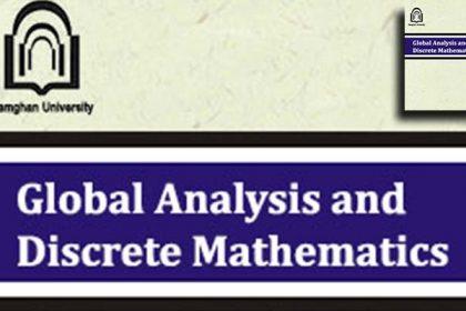 نمايه سازي نشريه علمي دانشگاه دامغان در پايگاه استنادي علوم جهان اسلام ISC
