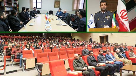 جشن آغاز پنجمين دهه انقلاب اسلامي در دانشگاه دامغان برگزار شد