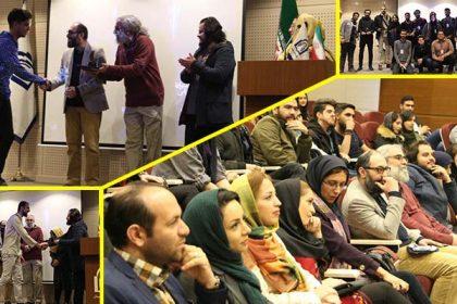 چهارمين جشنواره استاني هکاتوم در دانشگاه دامغان برگزار شد