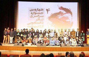 جشنواره ملي تئاتر دانشجويي ارديبهشت دانشگاه دامغان با معرفي برگزيدگان به کار خود پايان داد