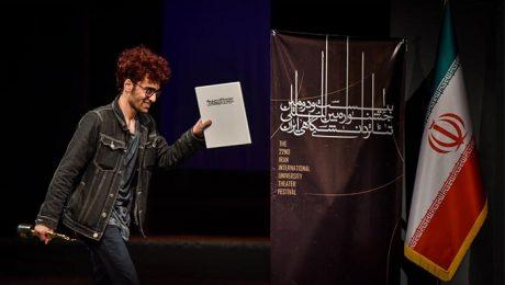 کسب تندیس بهترین نمایشنامه در بیست و دومین جشنواره تئاتر دانشگاهی ایران توسط دانشجوی دانشگاه دامغان